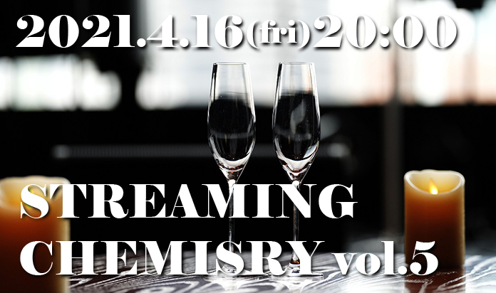 0416 STREAMING CHEMISTRY vol.5